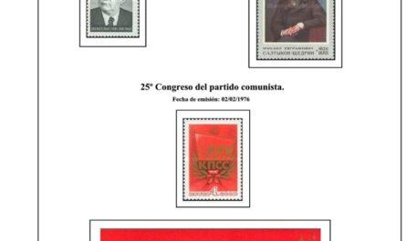 Primera Hoja de Sellos de la URSS 1976